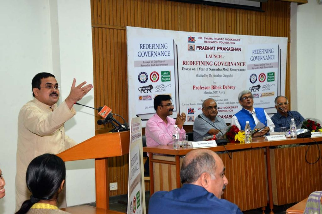 book launch redefining governance essays on year of narendra modi  book launch redefining governance essays on year of narendra modi  government