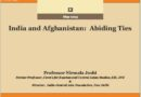 India and Afghanistan: Abiding Ties