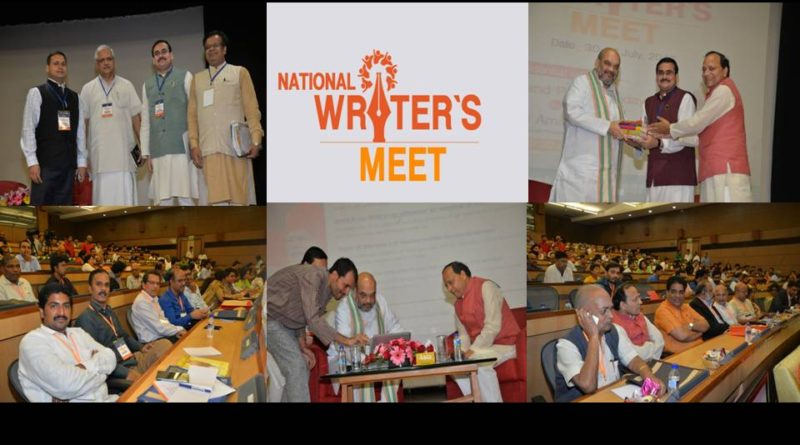 Dr. Syama Prasad Mookerjee Research Foundation hosted a National Writer's Meet at NDMC Convention Centre, New Delhi on 30th – 31st July, 2016