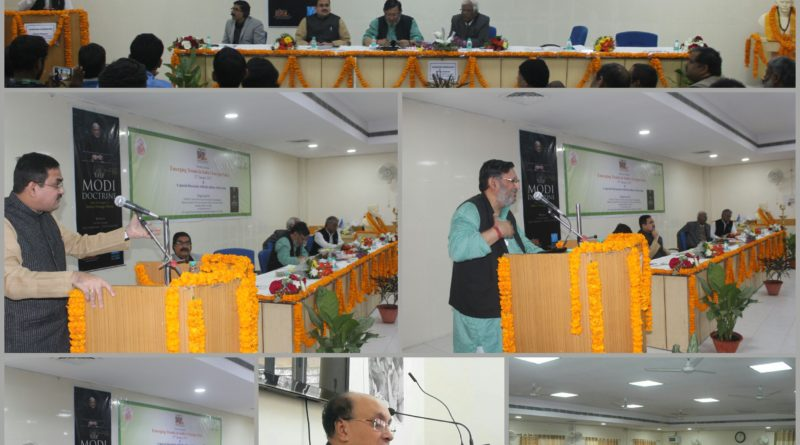 """A Symposium on """"Resurgent India: Emerging Contours of India's Foreign Policy"""" at Banaras Hindu University (BHU) on 23rd January, 2017"""