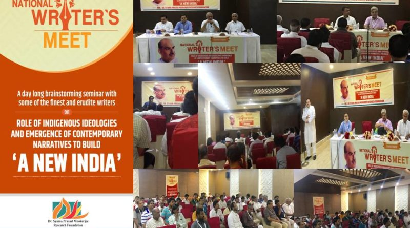 SPMRF hosted Regional Writer's Meet, Chennai Chapter at Tamil Nadu on 9th April, 2017