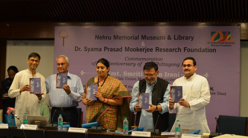Commemoration of 87th Anniversary of the Chittagong Revolt & release of English edition of JEEBON ADHYAYAN (Autobiography of the late Freedom Fighter, Smt. Kalyani Bhattacharjee (nee Das)) by Smt. Smriti Zubin Irani (Union Minister for Textiles) at NMML