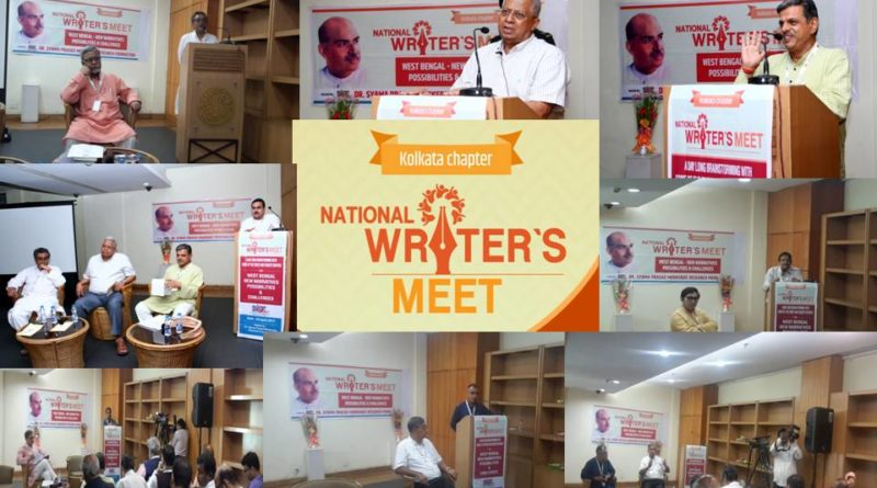 SPMRF hosted Regional Writer's Meet, Kolkata Chapter at West Bengal on 29th April, 2017