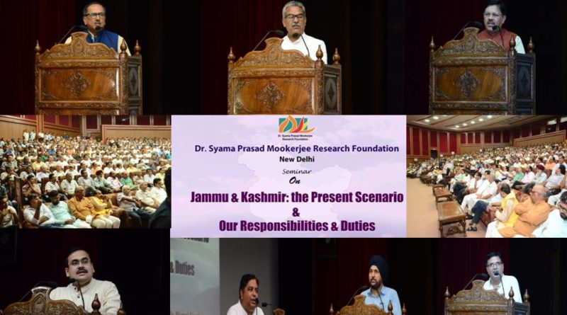 "SPMRF Organised Seminar on ""Jammu & Kashmir: the Present Scenario & Our Responsibilities & Duties"" at Convention Centre Jammu, Guest House, Canal Road, Jammu on 23rd June 2017"