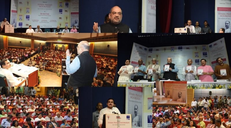 "Release of book ""Syama Prasad Mookerjee: His Vision of Education"" by Shri Amit Shah (National President, BJP) at Nehru Memorial Museum & Library on 15th July 2017"