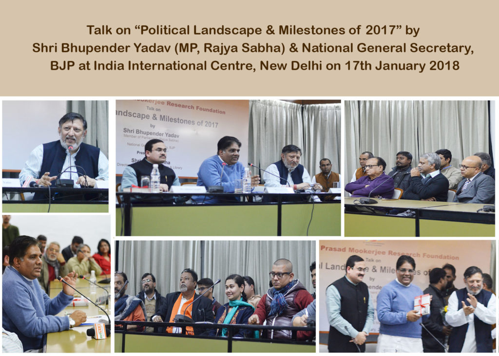 "Milestones From 2017 Into 2018: Talk On ""Political Landscape & Milestones Of 2017"" By Shri"